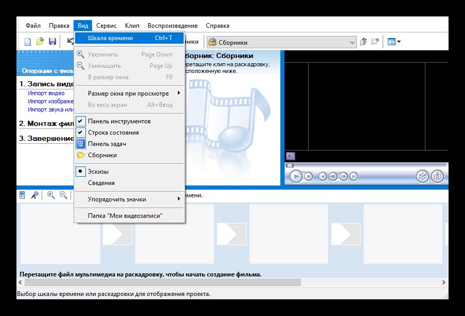 windows movie maker 2.6 скачать торрентом