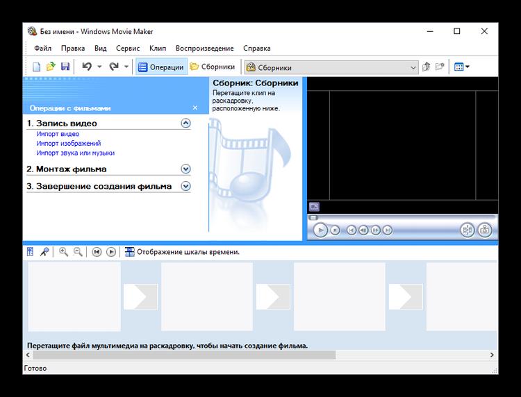 Интерфейс версии 2.6