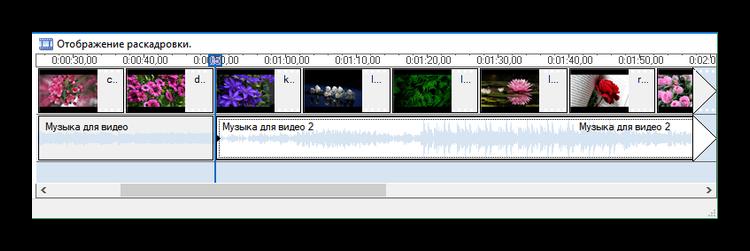 Добавление второго аудиотрека в Windows Movie Maker
