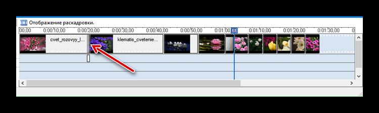 Изменение времени показа файла в Windows Movie Maker