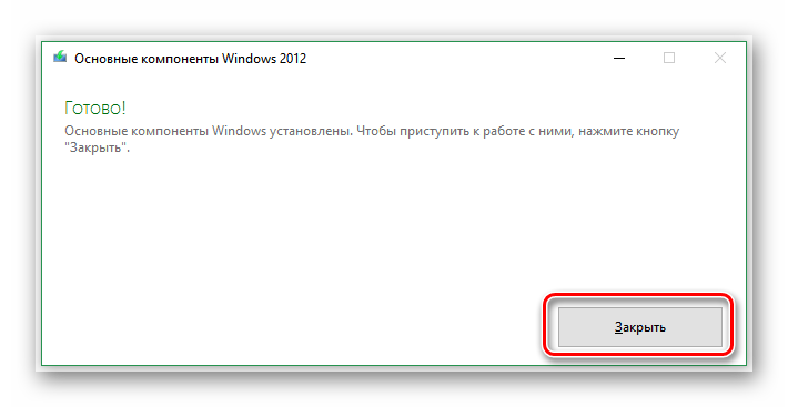 Кнопка Готово в мастере установки Windows Essentials