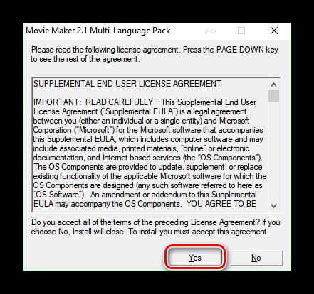 Лицензионное соглашение для русификатора Windows Movie Maker 2.0 и 2.1