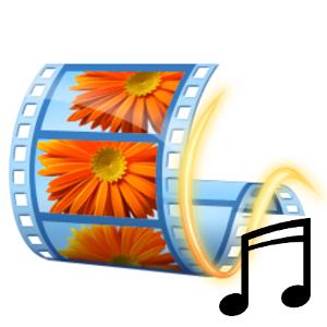 Добавить музыку в Movie Maker
