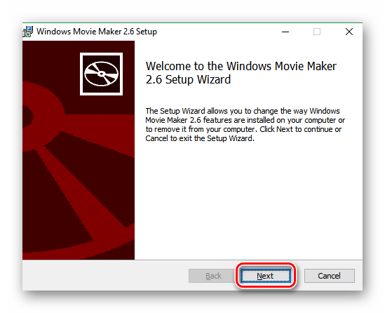 Мастер установки при переустановке Windows Movie Maker 2.6