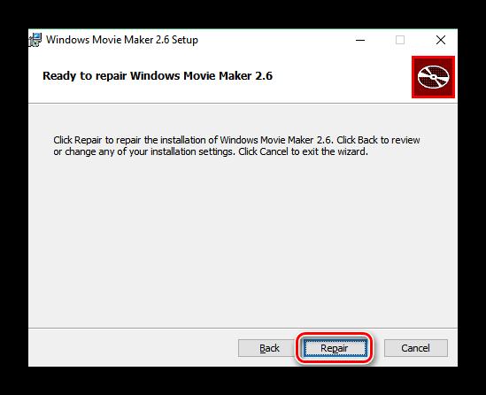 Подтверждение переустановки Windows Movie Maker 2.6