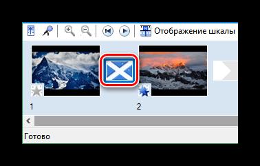 Примененный видеопереход в Windows Movie Maker