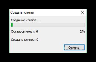 Создание клипов из файла в Windows Movie Maker
