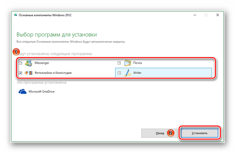 Выбор программ для установки в Windows Essentials