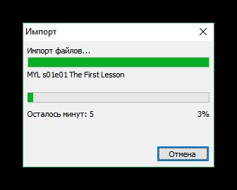 Загрузка файлов в Windows Movie Maker