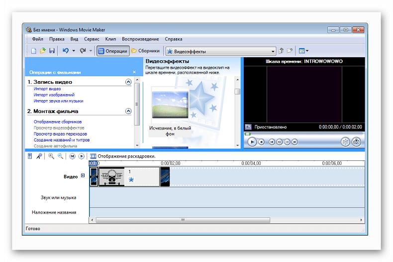 Добавление файлов в WMM