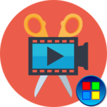 Movie Maker для Vista