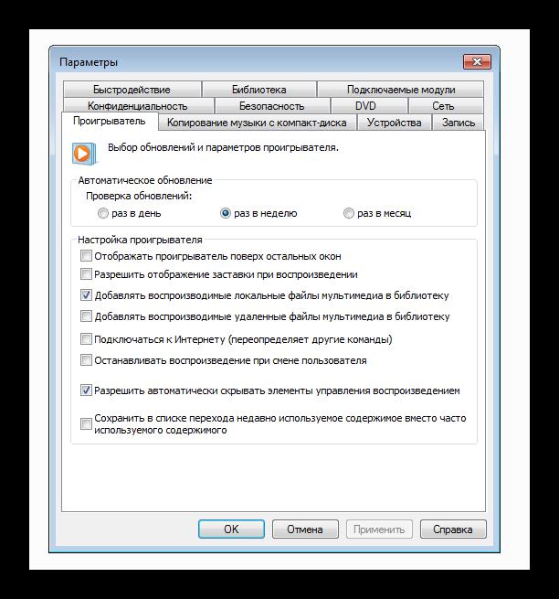 Параметры обновления Windows Media