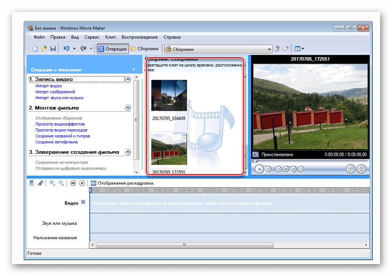 Сборник с добавленными файлами